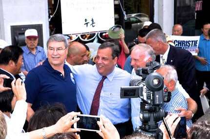 Robert W. Avery, Esq., campaigning with Governor Chris Christie 7/13